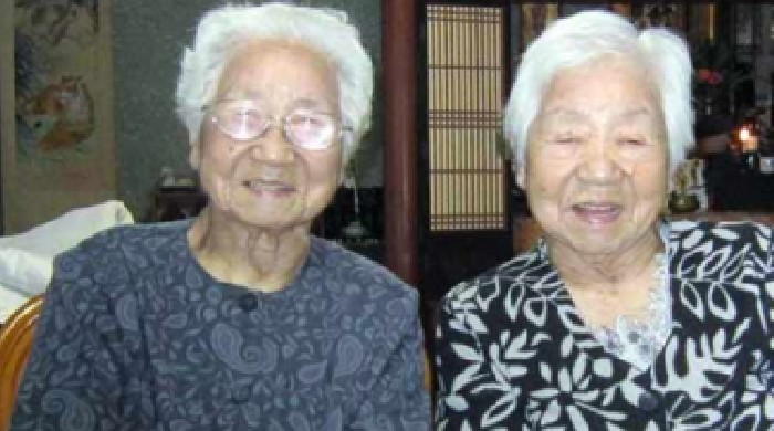 Guinness record for world's oldest